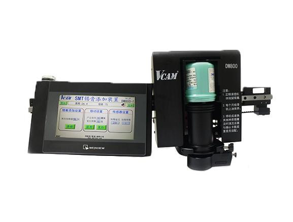 锡膏自动添加装置  DW800