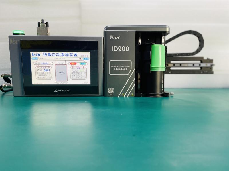 锡膏自动添加装置   ID900